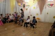 Всероссийский праздник День матери